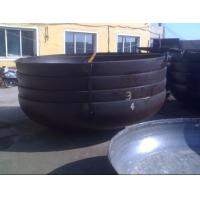Buy cheap Sell dish end from wholesalers
