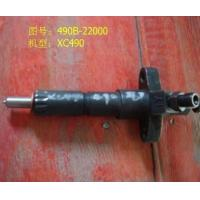 Buy Chinese engine 490B Fuel injector at wholesale prices