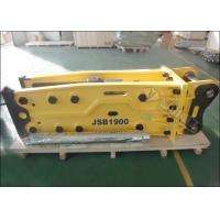Buy CE Certified Hydraulic Rock Breaker Hammer For VOLVO EC210 EC240 Excavator at wholesale prices