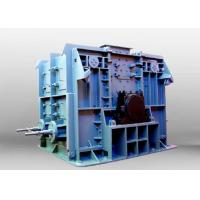 Quality Reversible Impact Rock Crusher With 2 Blow Bars Crushing Tough - Hard Natural Stone for sale
