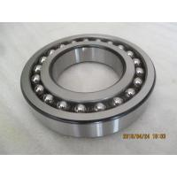 Buy Self Alignment Double Row Ball Bearing , Brass Cage Rolling Mill Bearing 1226M at wholesale prices