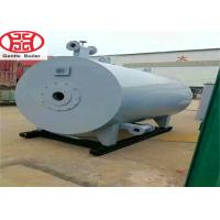 Buy cheap oil gas Fired Thermal Oil Boiler organic heat carrier boiler for petrochemical from wholesalers