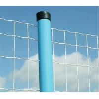 Buy cheap China supplier, Made in China Factory Export Holland fence, pvc coated Holland from wholesalers