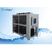 Quality 50kw Air Cooled Industrial Water Chiller for High Speed Plastic Injection Molding Machine for sale