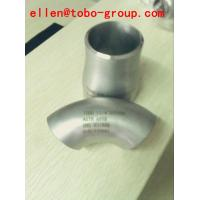 Quality ASTM round SA 815 UNS S31803 elbow,super duplex S31803 elbow,comptitive price S31803 elbow for sale