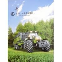 China GREENWAY brand SPECIAL SIZED High quality agriculture bias tyres tractor tires 18.4-26 20.8-42 23.1-26 24.5-32 30.5L-32 on sale
