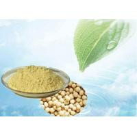 Quality PS Brain Health Natural Plant Extract Phosphatidylserine With None Solvent Residue 20 - 70 % for sale