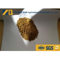 Buy cheap High Energy Feed Grade Fish Meal Omega - 3 Acids Content For Faster Growth from wholesalers