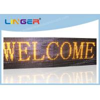Quality Customized LED Scrolling Message Sign CE / ROHS Approved 640mm*2048mm*120mm for sale