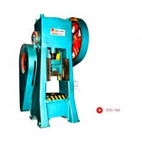 Quality Single Point  Punch Press Machine , 160T Hydraulic Metal Press Machine Closed Die Forging Process for sale