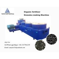 Quality New type 2 Ton / hour Ball shape organic fertilizer granules making machine for sale