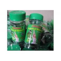Quality Msv Botanical Slimming Capsules, Yunnan Msv Green Softgel for sale