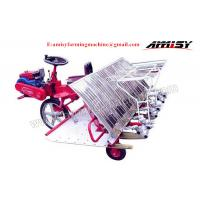 Buy cheap Paddy/Rice Planting Machine from wholesalers