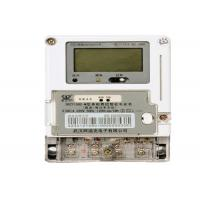 Buy cheap Smart Electric Meters Single Phase Two Wires Energy Meter Prepayment Smart Meter from wholesalers