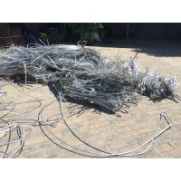 China aluminum wire scrap 99.7 on sale