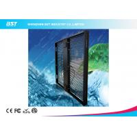 Quality Waterproof P7.62 Flexible Led Curtain Display , Stage Backgrond Led Screen for sale