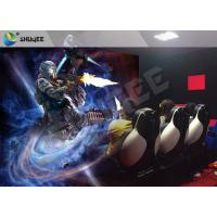 Quality Multiplayer Interactive 7D Cinema System Guns Shooting Games Crazy 7D Movie Theater for sale