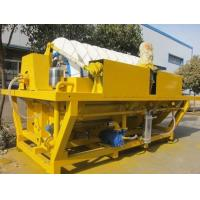 Quality Compact structure Mine Slurry Dewatering Machine Ceramic Filter for sale