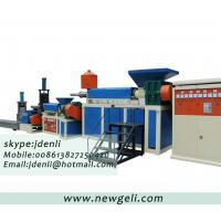 Quality abs granulator,abs pelletizing machine,abs pellet machine,abs extruder machine for sale