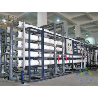 Buy cheap 30 m3/hr High Salt Rejection SS Support Frame Ultrapure Water RO Plant for African Market from wholesalers