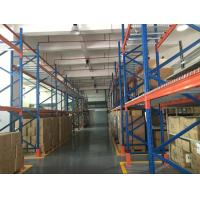 Quality Space Saving Industrial Heavy Duty Racking System With Wooden Pallet for sale