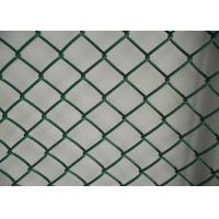 Buy cheap 2'' Aperture Dark Green Chain Link Security Fence Roll For Outdoor Fencing from wholesalers