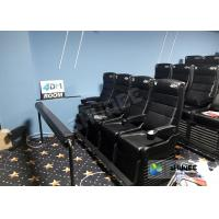 Quality Customized Electric 4D Movie Theater With 2 , 4 , 6 Seats Durable for sale