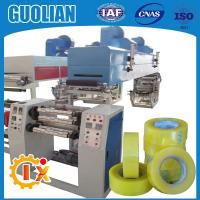 GL--500D Eco friendly  cellophane tape making machine for sale