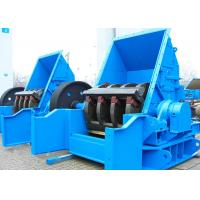 Quality Reversible Impact Rock Crusher Machine 30-60 M / S  Rotor Circumferential Speed for sale