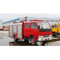 Buy Dongfeng duolika 800 gallon water fire trcuk at wholesale prices