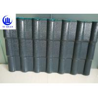 Buy Fire Resistance Synthetic Resin Corrugated Plastic Sheets Long Color Lasting Plastic Roof Panels at wholesale prices