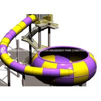 Buy Joy Ride Space Bowl Slide / FRP + Stainless Steel Play Equipment For Schools / Water Park at wholesale prices