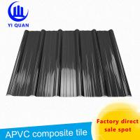 Quality Pvc Corrugated Roof Tiles High Teampature Resistance Strong Load Capacity Roofing Tile for sale