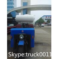 Buy 1.5cbm 3 wheels mixer truck for sale at wholesale prices
