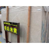 Empress Beige  ,  Imported marble  slab with best quality for sale