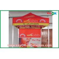 Quality Logo Printing Aluminum Folding Tent / Folding Canopy Tent / Folding Car Tent for sale