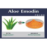 Quality Organic Aloe Vera Extract Powder Emodin Powder 98% Oil Discharge And Liposuction for sale