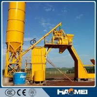 China CE certification! Best Quality Low Price YHZS 25 mobile concrete mixing plant in Indonesia on sale