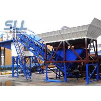 China Wet Mix Portable Cement Batch Plant / Mobile Concrete Mixing Plant Without Cement Silo on sale
