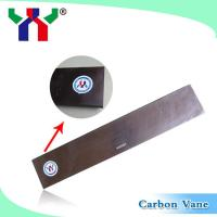 China 5mm carbon vane for offset printing machine pump High Density /carbon plate on sale
