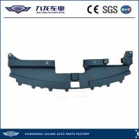 Quality Front Fascia Upper Panel Decoration Plate Water Tank Cover for 2011 Jeep Compass OEM 1-68109867AA for sale