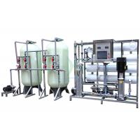 Quality 4000LPH RO Water Treatment System Water Purifying Machine / FRP Tank U-PVC Pipe for sale