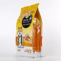 China Aluminium Foil Packaging Food Grade Plastic Bags Recyclable Enviroment - Friendly on sale