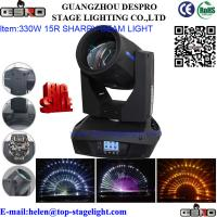 Buy cheap 330W 15R beam moving head light (Spot+Wash+Beam) from wholesalers