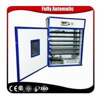 Buy cheap Fully Automatic Quail Egg Incubator Industrial Poultry Incubator Machine from wholesalers