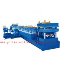 Quality 4mm Thickness Guardrail Forming Machine For Making Highway Barrier According to ANSI for sale