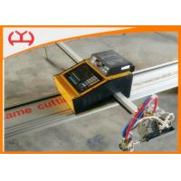 Quality Metal Industrial CNC Plasma Cutter Flame Cutting 220 V for sale
