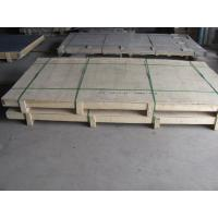 Quality Low price King Kong screen mesh/Stainless steel security window wire mesh for sale