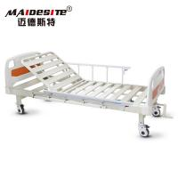 Quality One Function Back Rest Hospital Patient Bed , Manual Adjustable Bed MD-M22 for sale