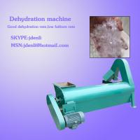 Quality simple dehydrator machine,pet flakes dehydrator,high capacity dehydrator,powerful dewater for sale